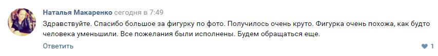 отзывы ir56.ru