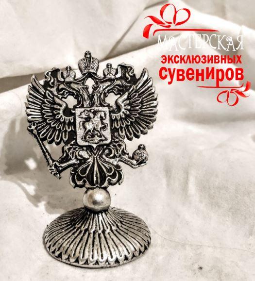 Герб РФ на капот